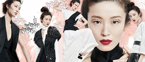 Catrice Zensibility Limited Edition Header