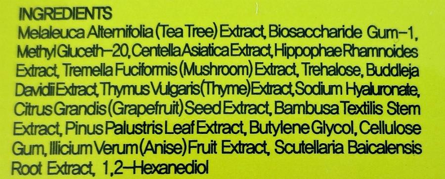 LJH Tea Tree Essence Inhaltsstoffe