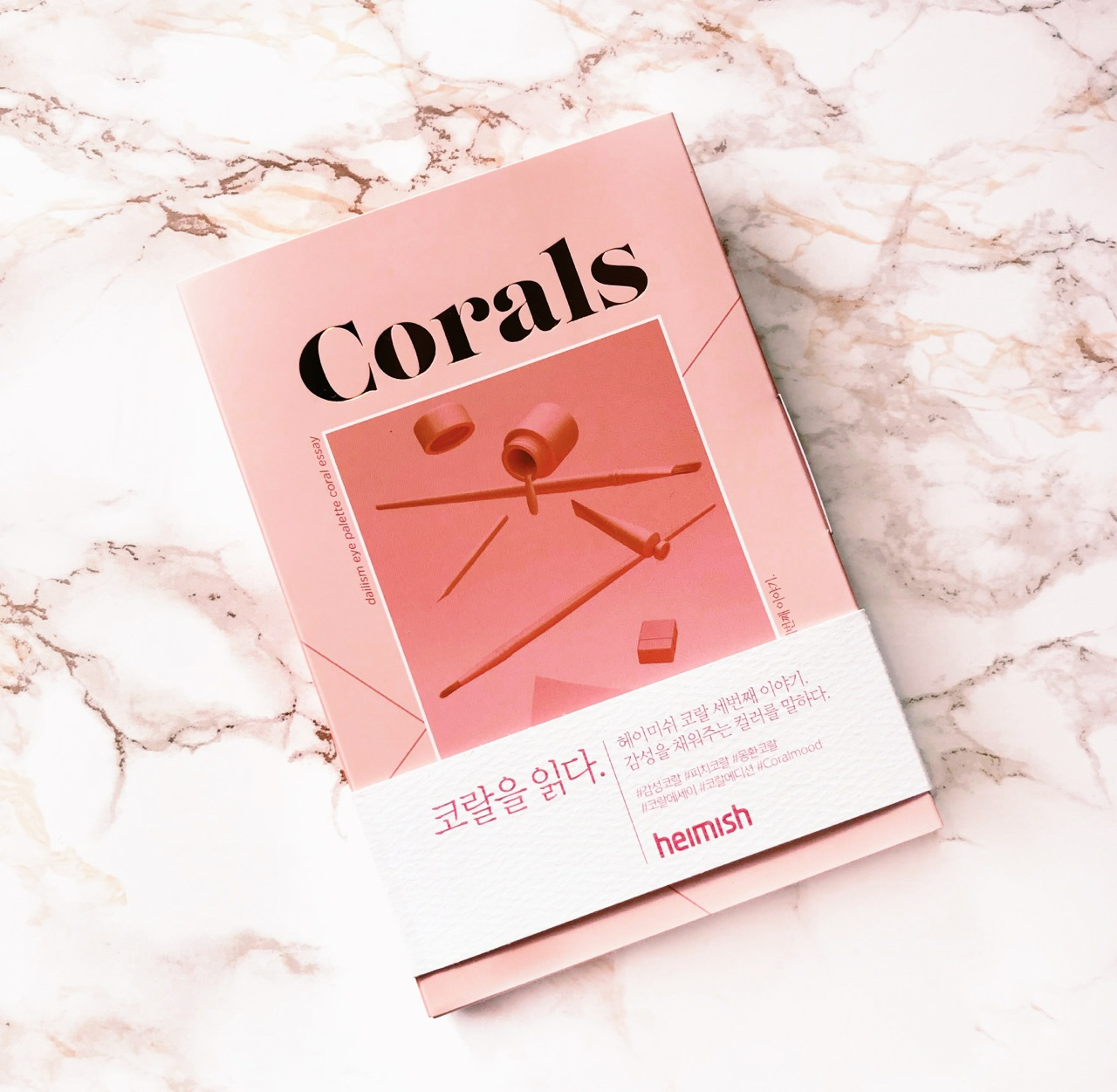 heimish dailism eye palette coral essay K-beauty review