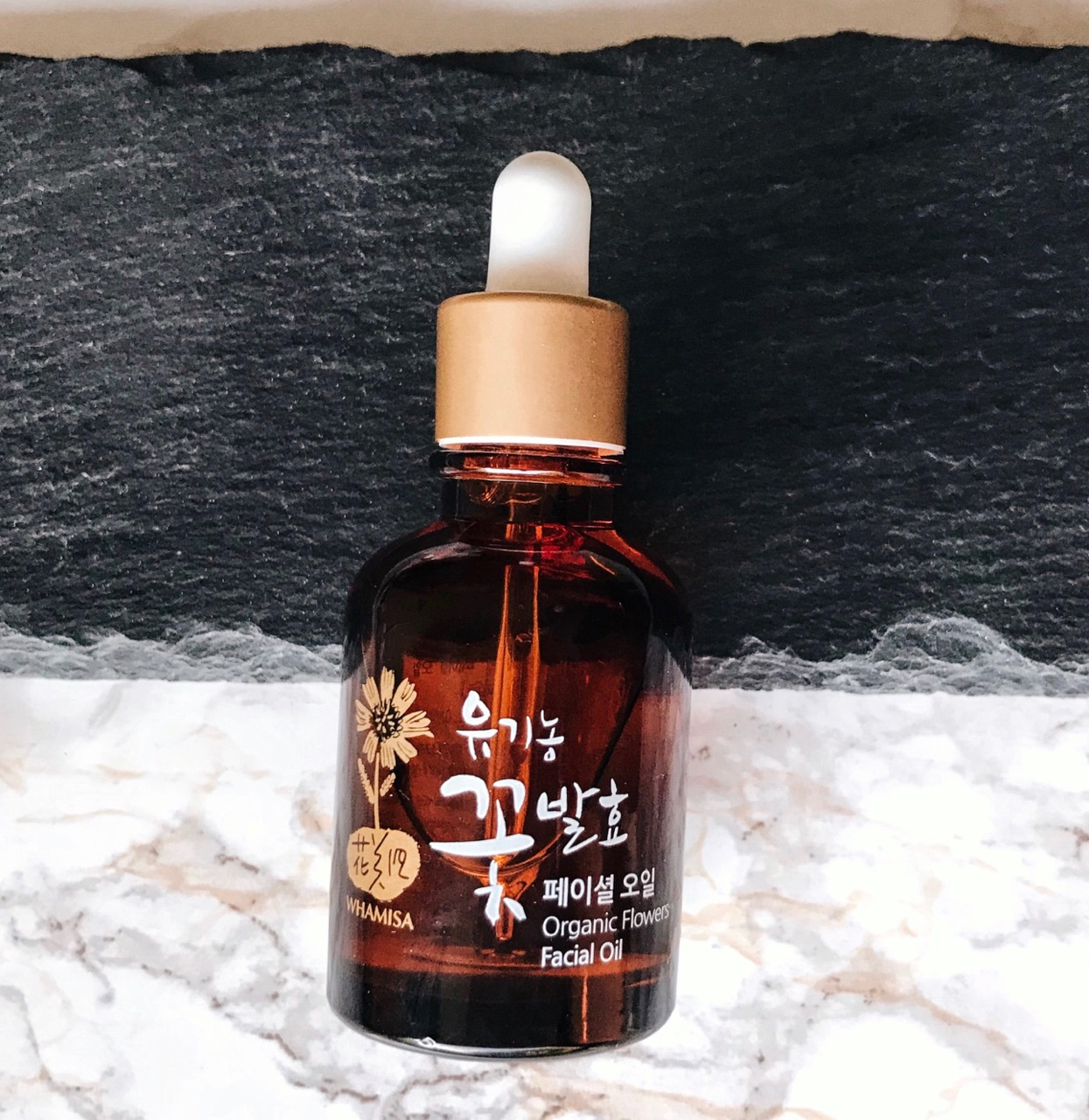 Whamisa Organic Flowers Facial Oil Review