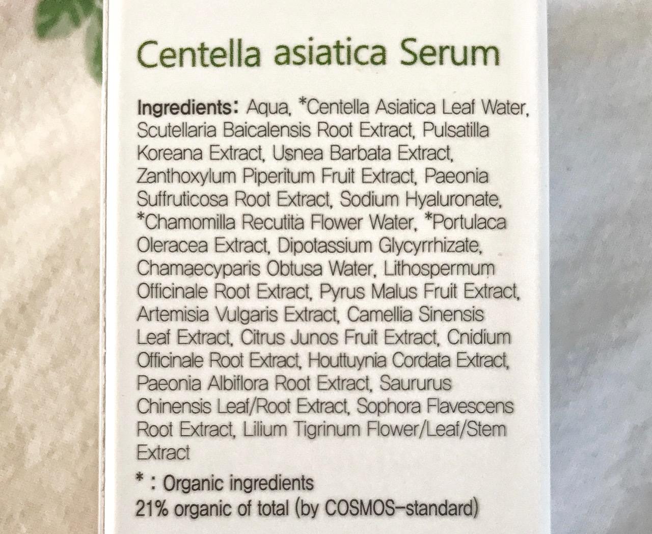 CHOBS Centella Asiatica Serum ingredients