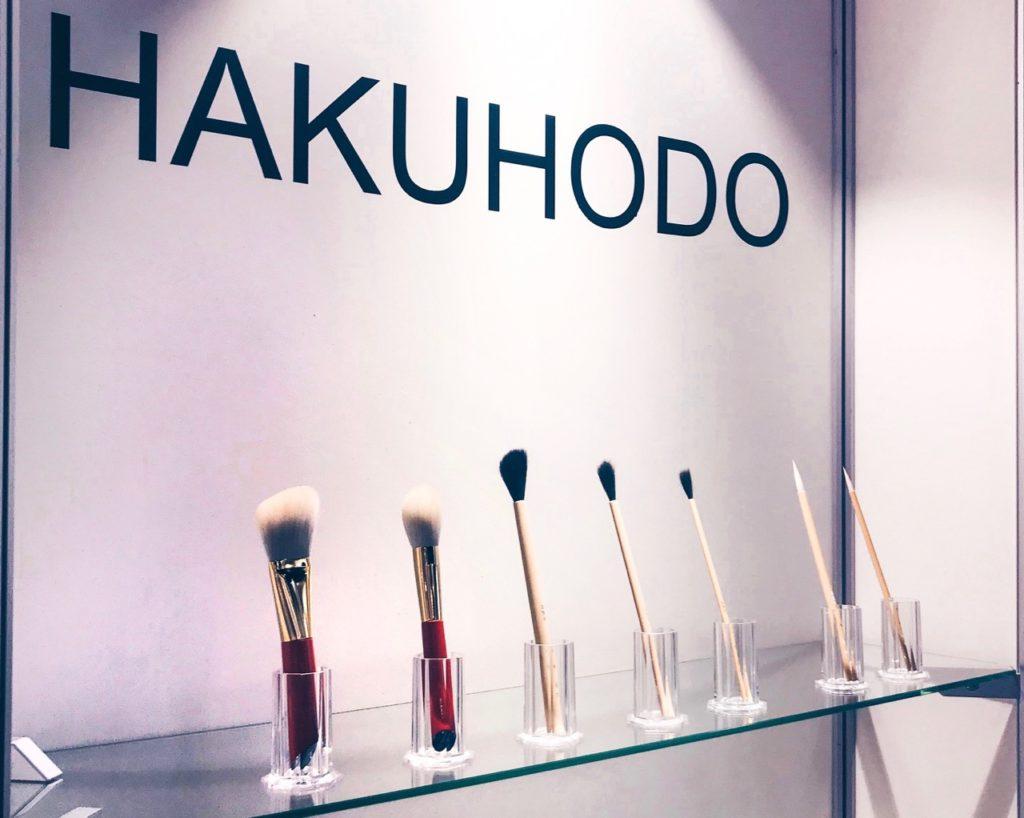 Beauty Düsseldorf 2019: Hakuhodo